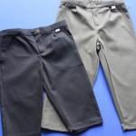 Společenské kalhoty – 2501, cena 290,- Kč